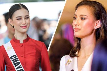 เฌอเอม ชญาธนุส miss universe thailand 2020