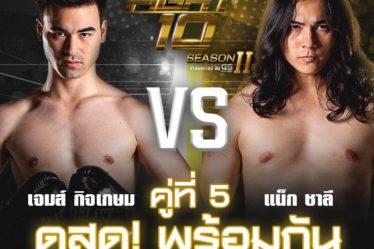 แน็ก ชาลี ในรายการ มวยดารา 10 fight 10